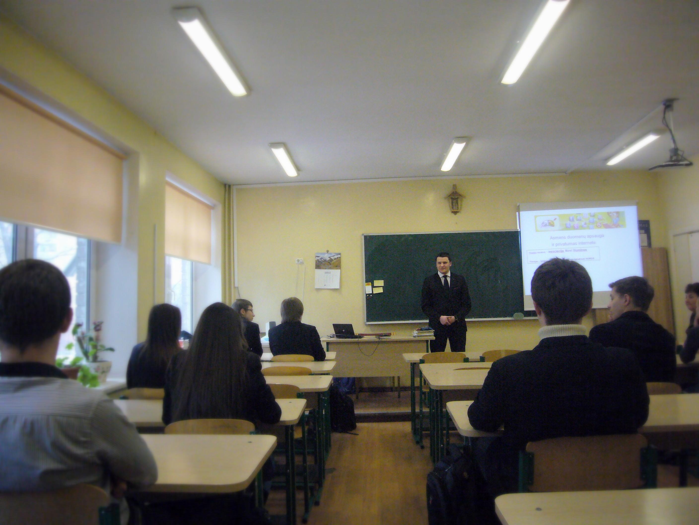 Kauno Kovo 11-tosios vidurinė mokykla